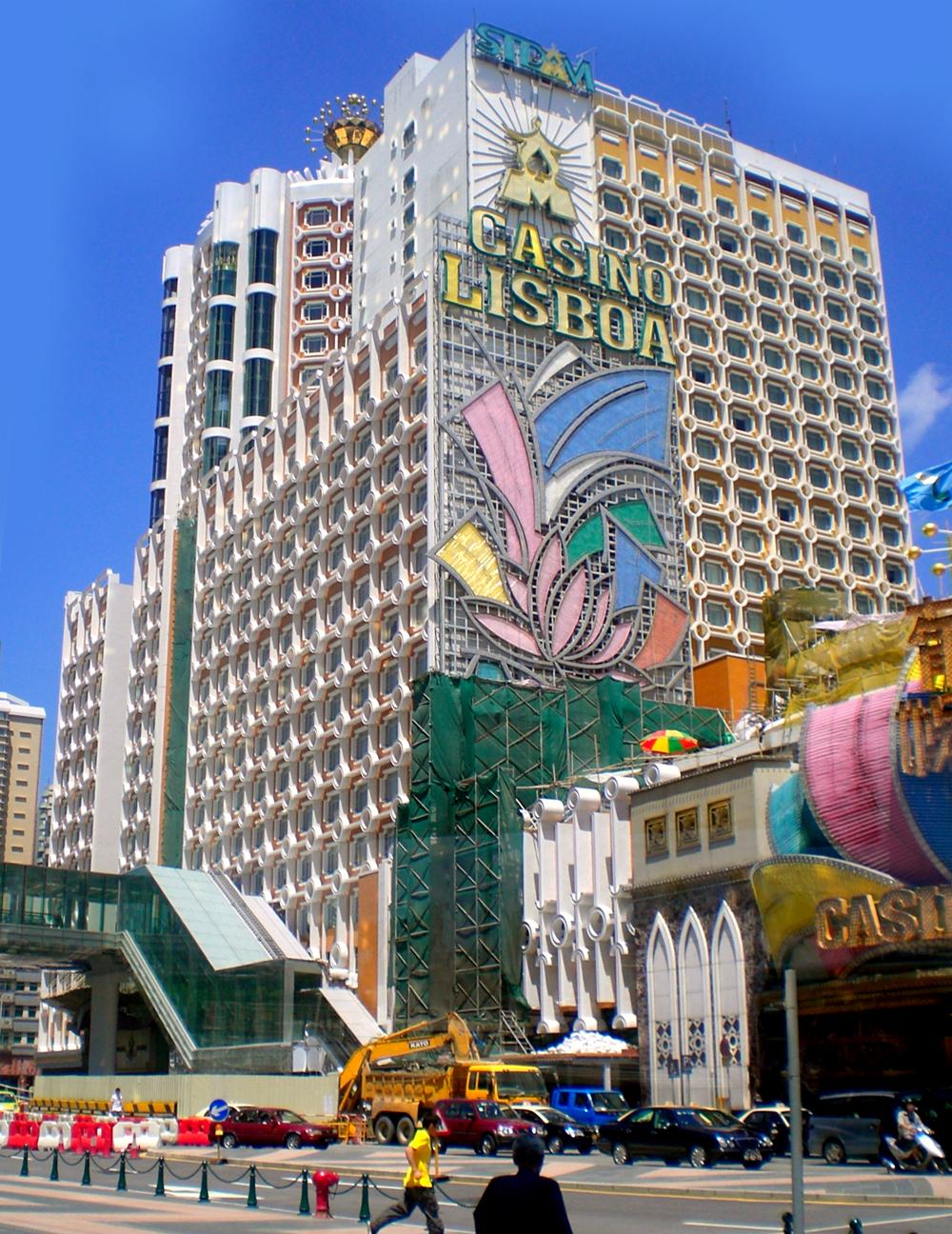 2013-06-12 Macao Hotel Lisboa.jpg