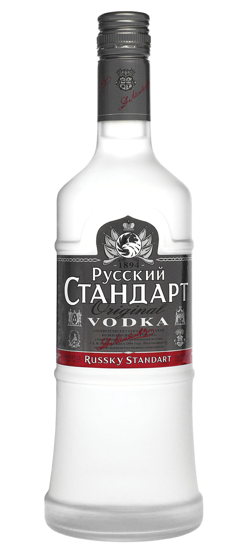 Interbrands Russland Vodka 0903 Flaske