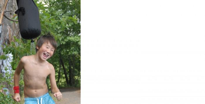 Produkter Dusj 0907 Hoved.jpg