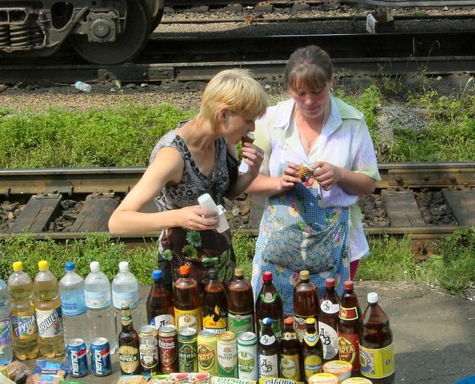 Russland Transsibiriske 0608 Salg