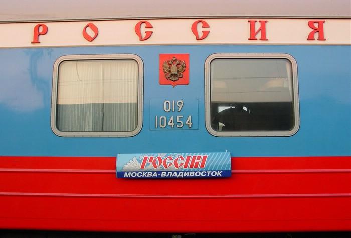 Russland Transsibiriske 0608 Tog